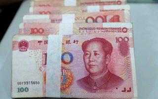 Μολονότι το γουάν αντιπροσωπεύει περισσότερο από το 10% του καλαθιού του ΔΝΤ, δηλαδή τυπικά είναι ισότιμο με δολάριο, γιεν, στερλίνα, ευρώ, σήμερα στο κινεζικό νόμισμα είναι μόλις το 1,1% των παγκόσμιων συναλλαγματικών διαθεσίμων.