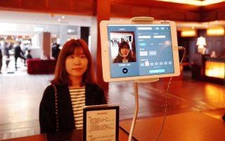 Στόχος είναι τελικά να αποδίδεται στους πολίτες της Κίνας ένα «κοινωνικό σκορ».