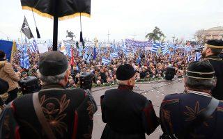 «Το πρόσφατο συλλαλητήριο προσέφερε στο εθνικό θέμα. Ανεξαρτήτως του τι λένε, ο πρωθυπουργός εξοπλίστηκε για τις συναντήσεις του στο Νταβός», εκτιμά ο Σωτήρης Καπετανόπουλος.