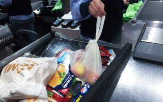 Η βιοδιασπώμενη πλαστική σακούλα και στα ιταλικά σούπερ μάρκετ χρεώνεται πλέον υποχρεωτικά.