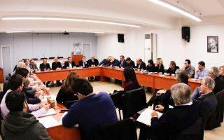Εκδηλώσεις προσυνεδριακού διαλόγου θα πραγματοποιηθούν από τα μέσα Φεβρουαρίου έως την 1η Μαρτίου, σύμφωνα με απόφαση που ελήφθη στη συνεδρίαση της συντονιστικής γραμματείας του συνεδρίου.