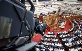 Το πολυνομοσχέδιο συζητείται από σήμερα στην Ολομέλεια.