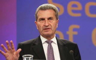 Η αποχώρηση της Βρετανίας ισοδυναμεί με τρύπα αντίστοιχη περίπου με το 15% του προϋπολογισμού της Ε.Ε., επισήμανε ο Ευρωπαίος επίτροπος Προϋπολογισμού Γκίντερ Ετινγκερ.