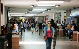 Δεν θα μπορούν να λάβουν πτυχίο ΑΕΙ φοιτητές που κατά την έναρξη του 2018-19 έχουν υπερβεί τα 4+2 έτη σπουδών.