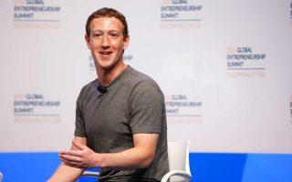 Ο επικεφαλής του Facebοok Μαρκ Ζούκερμπεργκ έκανε γνωστό ότι πρόκειται να ισχύσουν αλλαγές στα νέα της ιστοσελίδας που θα ευνοήσουν τις προσωπικές επαφές.