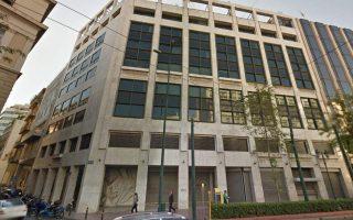 Νέα ξενοδοχειακή μονάδα δρομολογείται και στο ακίνητο της πρώην Αγροτικής Τράπεζας, το οποίο βρίσκεται στη συμβολή των οδών Κριεζώτου και Πανεπιστημίου, πλησίον της πλατείας Συντάγματος. Το κτίριο αποκτήθηκε με σύμβαση μακροχρόνιας εκμίσθωσης από τον όμιλο Λάμψα πριν από λίγες εβδομάδες.