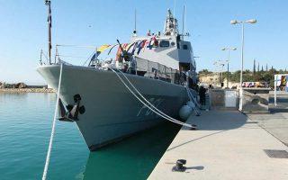 Το πλοίο ανοικτής θαλάσσης φέρει το όνομα του πρώην διοικητή του Ναυτικού, αρχιπλοιάρχου Ανδρέα Ιωαννίδη, ενός εκ των 13 νεκρών του δυστυχήματος στο Μαρί.