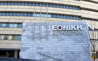Σε ανακοίνωσή του χθες, το Exin Group υποστηρίζει ότι η εταιρεία «βρίσκεται σε συνεχή επικοινωνία με την Τράπεζα της Ελλάδος για την ολοκλήρωση της συναλλαγής» και στο πλαίσιο αυτό, όπως υποστηρίζει, «ένας επικαιροποιημένος φάκελος κατατέθηκε την περασμένη εβδομάδα».