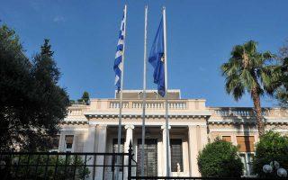 dekti-apo-tsipra-i-paraitisi-toy-k-zoyrari0