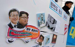 Οι ηγέτες της Νότιας και της Βόρειας Κορέας, Μουν Τζάε Ιν και Κιμ Γιονγκ Ουν, σε κολάζ που αναγράφει «Ελκηθρο ειρήνης για την κορεατική χερσόνησο».