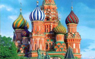 Αναμένεται να συμπεριλαμβάνει την πλειονότητα της ρωσικής οικονομικής ελίτ, ενώ δεν αποκλείεται να συνοδεύεται από οικονομικές κυρώσεις.