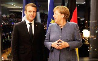 Το ακανθώδες ζήτημα της μεταρρύθμισης της Ευρωζώνης θα συζητήσουν αύριο στο Παρίσι Μακρόν και Μέρκελ, ενώ έχουν δεσμευθεί να καταθέσουν κοινές προτάσεις στη Σύνοδο Κορυφής του Μαρτίου.