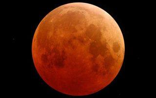 (Πηγή φωτογραφίας: NASA-Fred Espenak)