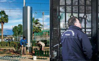Αριστερά: Εργαζόμενοι του Δήμου Παλ. Φαλήρου αποκαθιστούν τις ζημιές που προκλήθηκαν, καθώς ομάδα κουκουλοφόρων «κατέβασε» τα ξημερώματα της Πέμπτης το άγαλμα Phylax. Δεξιά: Χωρίς εμπόδια, μέλη του «Ρουβίκωνα» έκαναν έφοδο σε συμβολαιογραφείο επί της Καποδιστρίου στο κέντρο της Αθήνας.