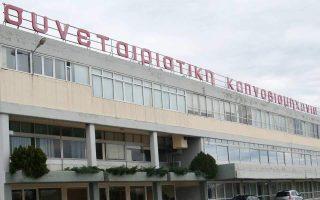 ton-fevroyario-i-apofasi-toy-dioikitikoy-protodikeioy-kozanis-gia-ti-sekap0