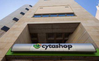 Με την εξαγορά της Cyta Hellas, οι συνδρομητές της Vodafone στη σταθερή τηλεφωνία αυξάνονται σε 1 εκατ. πελάτες.