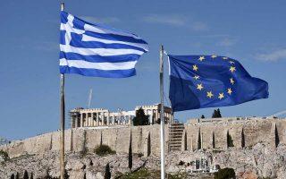 Οι σύμβουλοι των υπουργών Οικονομικών της Ευρωζώνης κατέληξαν, χθες, ότι έχουν ολοκληρωθεί 89 από τα 113 προαπαιτούμενα που έπρεπε να είχε υλοποιήσει η ελληνική κυβέρνηση. Τα υπόλοιπα πρέπει να ολοκληρωθούν πριν από την εκταμίευση της πρώτης υποδόσης.