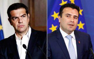 pros-synantisi-tsipra-amp-8211-zaef0