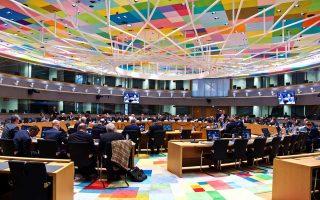 eurogroup-xekinoyn-oi-syzitiseis-gia-tin-elafrynsi-toy-ellinikoy-chreoys0