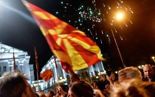 vrithei-alytrotikon-anaforon-to-syntagma-tis-pgdm0