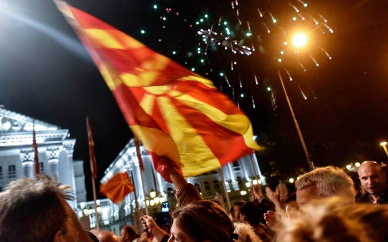 vrithei-alytrotikon-anaforon-to-syntagma-tis-pgdm-2229322