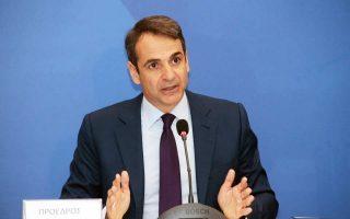 Ο Κυρ. Μητσοτάκης, κατά τη σημερινή συνεδρίαση της πολιτικής επιτροπής της Ν.Δ., αναμένεται να αποδομήσει εκ νέου το κυβερνητικό αφήγημα περί καθαρής εξόδου.