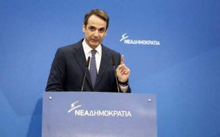 «Ο κ. Τσίπρας αδιαφορεί για το εθνικό συμφέρον, μοναδικό του κίνητρο είναι η μικροκομματική εκμετάλλευση του ζητήματος», τόνισε ο κ. Μητσοτάκης.