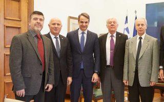 Ο Κυρ. Μητσοτάκης συναντήθηκε χθες με εκπροσώπους ενώσεων αποστράτων των Ενόπλων Δυνάμεων και Σωμάτων Ασφαλείας.