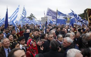 epa06461067 Thousands of people participate in the rally for the Macedonia naming dispute, Thessaloniki, Greece, 21 January 2018. The Macedonia name dispute is a political dispute between Greece and FYROM. Greece opposes the use of the name