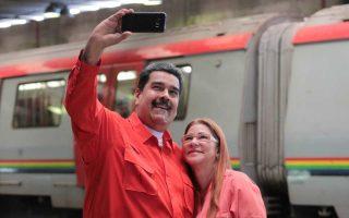 Το ζεύγος Μαδούρο φωτογραφίζεται, ενώ η στάση της Ε.Ε. απέναντι στη Βενεζουέλα σκληραίνει.