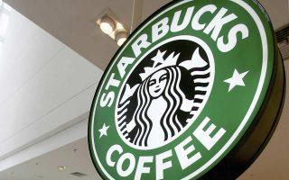 Η διεθνής αλυσίδα πώλησης καφέ Starbucks ανακοίνωσε την περασμένη Πέμπτη ότι η αύξηση των πωλήσεών της ήταν απογοητευτική σε όλες τις χώρες όπου δραστηριοποιείται.