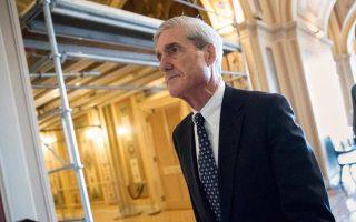 Με βάση τα ρεπορτάζ των τελευταίων ημερών, ο Μιούλερ φαίνεται ότι έχει κάνει λιγότερες προόδους στη διερεύνηση της πιθανής προεκλογικής συνεργασίας ανάμεσα στον Τραμπ και στη Ρωσία και περισσότερες στη διερεύνηση της μετεκλογικής προσπάθειας επηρεασμού των ερευνών.