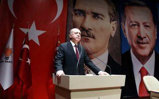 """«Η επιχείρηση """"Κλάδος Ελαίας"""" θα συνεχιστεί μέχρι να εκπληρωθούν οι στόχοι της», δήλωσε ο Ταγίπ Ερντογάν."""