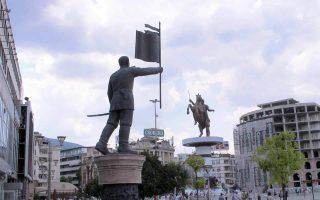 diafonoyn-me-ti-chrisi-toy-oroy-makedonia-schedon-epta-stoys-deka-ellines0