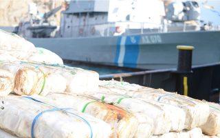 Σε κρύπτη του πλοίου «Αndreas» βρέθηκε η κατεργασμένη κάνναβη.