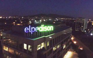 Η Εlpedison προσφέρει δύο ανταγωνιστικά τιμολόγια που θα δίνουν εκπτώσεις έως και 18% για τους οικιακούς καταναλωτές και έως 5% για τις επιχειρήσεις.