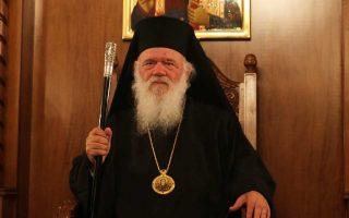 Τη διαχρονική θέση της Εκκλησίας της Ελλάδος περί της μη αποδοχής του όρου «Μακεδονία» επισήμανε χθες ο Αχιεπίσκοπος Ιερώνυμος.