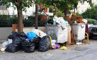 Λειτουργία έως τριών φορέων διαχείρισης στερεών αποβλήτων ανά περιφέρεια προβλέπει το νέο ν/σ.