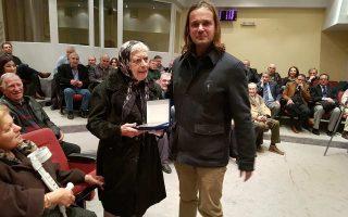 Το Επιμελητήριο Λέσβου τίμησε την κ. Κατσιγίνη για τη μακροχρόνια επαγγελματική της δραστηριότητα.