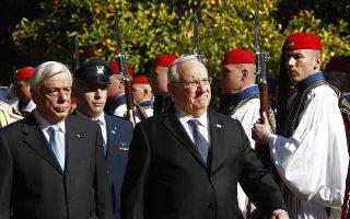 Ο Πρόεδρος της Δημοκρατίας Προκόπης Παυλόπουλος (A) υποδέχεται τον Πρόεδρο του Ισραήλ  Reuven Rivlin (Δ) στο Προεδρικό Μέγαρο, Αθήνα Δευτέρα 29 Ιανουαρίου 2018. Ο Ισραηλινός Πρόεδρος βρίσκεται στην Ελλάδα σε τριήμερη επίσημη επίσκεψη. ΑΠΕ-ΜΠΕ/ΑΠΕ-ΜΠΕ/ΑΛΕΞΑΝΔΡΟΣ ΒΛΑΧΟΣ