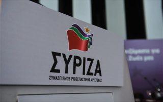 synedriazei-i-politiki-grammateia-toy-syriza0
