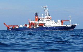 Το γερμανικών συμφερόντων πλοίο «Meteor» αποχωρεί από το Αιγαίο μετά την ανάκληση των αδειών έρευνας.