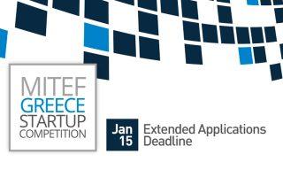 mitef-greece-startup-competition-2018-paratasi-aitiseon-eos-tis-15-01-20180