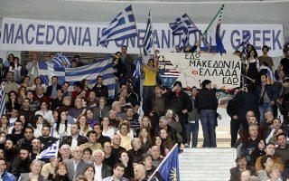 Την πρόκληση έντασης λόγω των κινητοποιήσεων φοβούνται παράγοντες της αγοράς. «Ο αντίκτυπος στον τουρισμό Χαλκιδικής, Κατερίνης και Θάσου μπορεί να είναι ιδιαίτερα αισθητός», τονίζει Ελληνας που δραστηριοποιείται στην ΠΓΔΜ (φωτογραφία από συγκέντρωση στη Θεσσαλονίκη το 2008).
