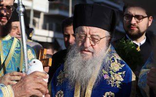 stin-idia-grammi-anthimos-kai-tsaroycha-gia-skopiano-i-makedonia-einai-ellada-2226321