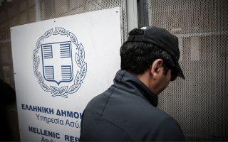 Στις 15 Φεβρουαρίου θα γίνει η δίκη ενώπιον της διοικητικής Δικαιοσύνης του αξιωματικού στον οποίο δόθηκε άσυλο, αλλά κρατείται και πάλι με δικαστική απόφαση.