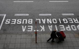 Βιαστικοί ταξιδιώτες του αεροδρομίου «Ελ. Βενιζέλος» έχουν αφήσει πίσω τους κλουβιά με πουλιά, σκυλιά και γάτες, μέχρι και... αναπηρικό καροτσάκι.