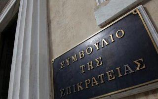 to-ste-epikyrose-prostimo-150-000-eyro-stin-eav0