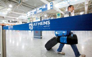 o-aerolimenas-athinon-spaei-ta-rekor-2227336