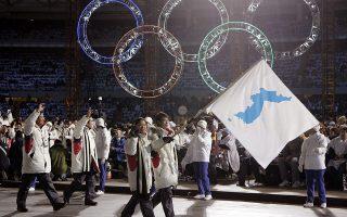 korea-ypo-eniaia-simaia-tha-parelasoyn-vorras-kai-notos-stoys-cheimerinoys-olympiakoys0